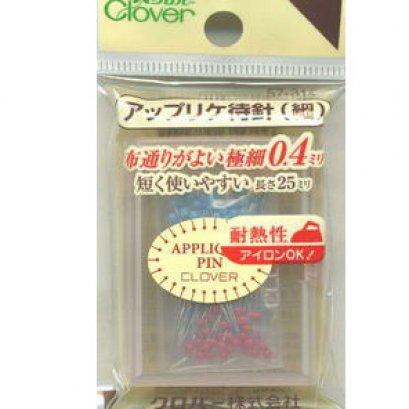 CLOVER เข็มหมุด Applique 100 เล่ม/กล่อง ขนาด 55*17 mm.