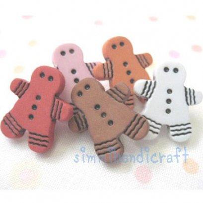 กระดุมตุ๊กตาขนมปัง ขนาด 1.5*1.7 1 set มี 8 อัน