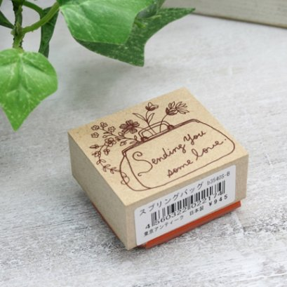 Stamp ลายกระเป๋า ขนาด 3.5*4 cm.