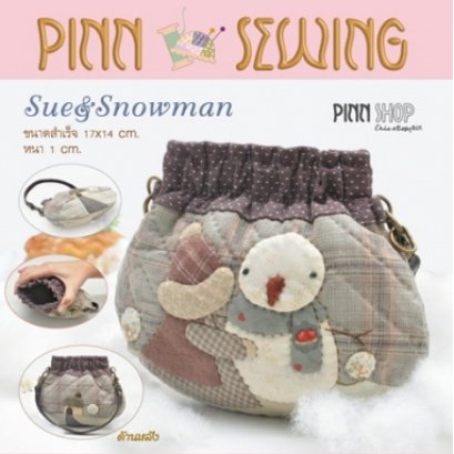 Sue & Snowman ขนาดสำเร็จ 17*14 cm.