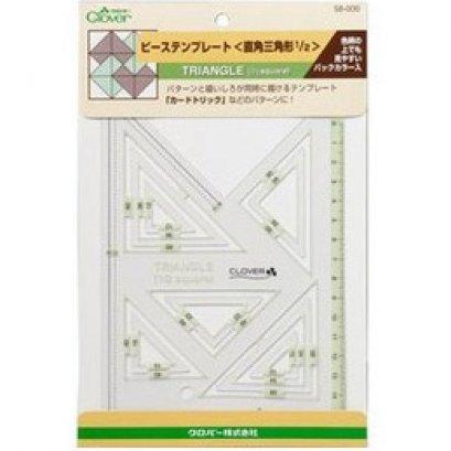 เทมเพลทสามเหลี่ยม 1/2 Square (58-000)