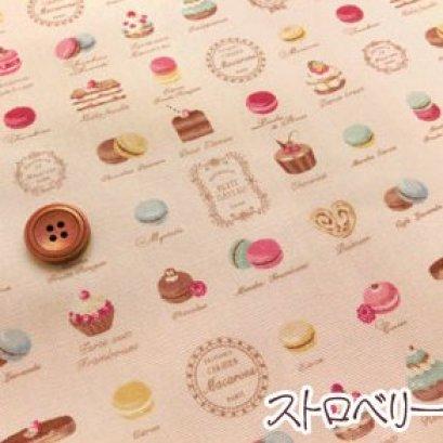 ผ้า cotton Yuwa Japan ลาย Mini Macaron พื้นอมชมพู  ขนาด 1/4 เมตร (50*55 ซม.)
