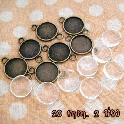 หัวซิปทองดำ 2 ห่วง พร้อมกระจก แบบกลม ขนาด 20 mm. 8 ชุด/set