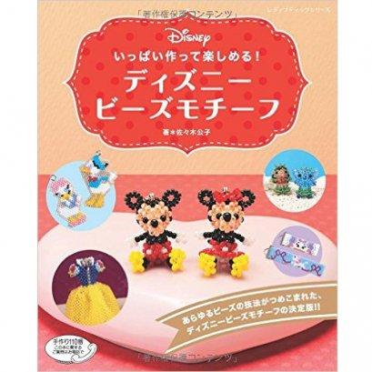 หนังสืองานร้อยลูกปัด Disney พิมพ์ญี่ปุ่น