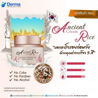 Ancient Rice Cream