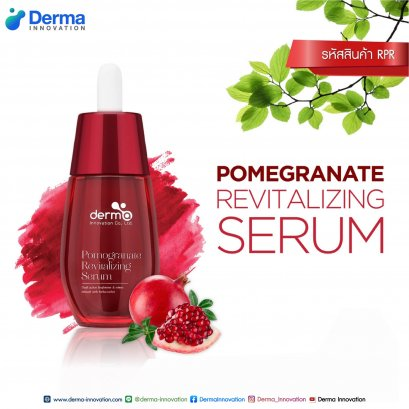 Pomegranate Revitalizing Serum