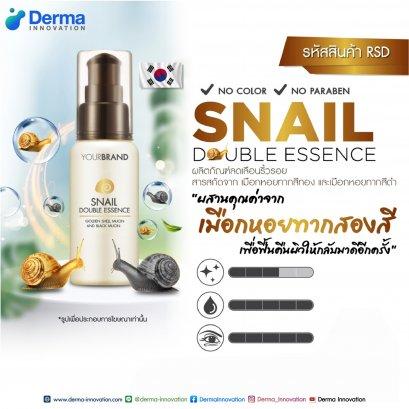 Snail Double Essence