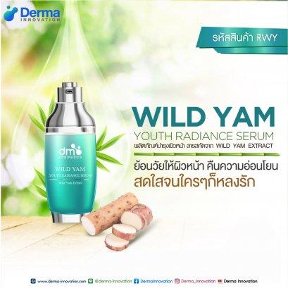 Wild Yam Youth Radiance Serum  ไวลด์แยม ยูธ เรเดียนท์ ซีรั่ม