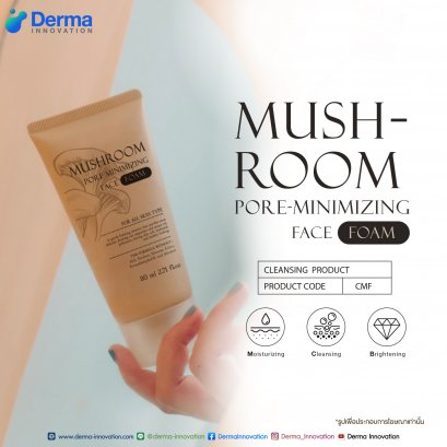 Mushroom Pore-Minimizing Face Foam