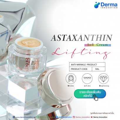 Astaxanthin Lifting Soft Cream