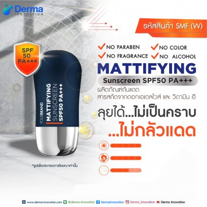 Mattifying Sunscreen SPF 50 PA +++