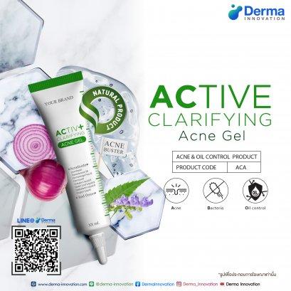 Active Clarifying Acne Gel