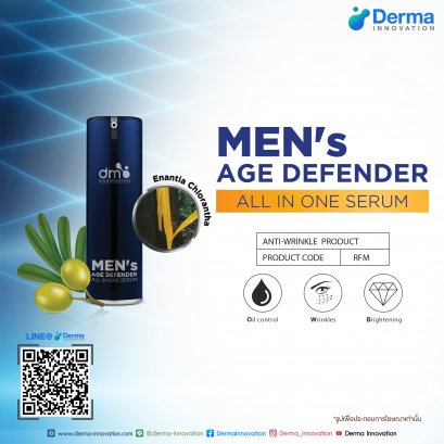 Men's Age Defender All In One Serum