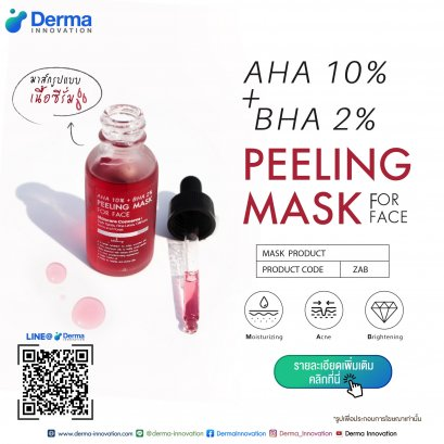 AHA 10% + BHA 2% Peeling Mask For Face