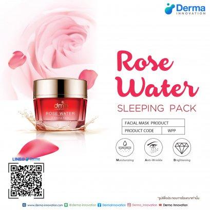 Rose Water Sleeping Pack
