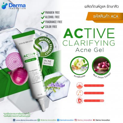 Active Clarifying Acne Gel