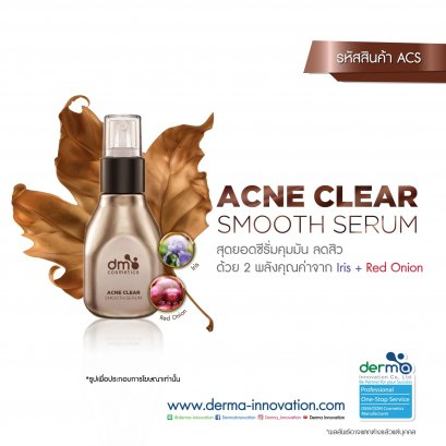 Acne Clear Smooth Serum
