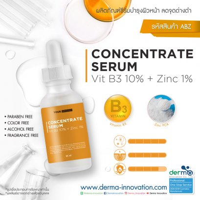 Concentrate Serum Vit B3 10% + Zinc 1%