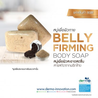 Belly Firming Body Soap