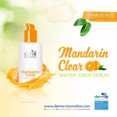 Mandarin Clear Water Drop Serum (WTD)