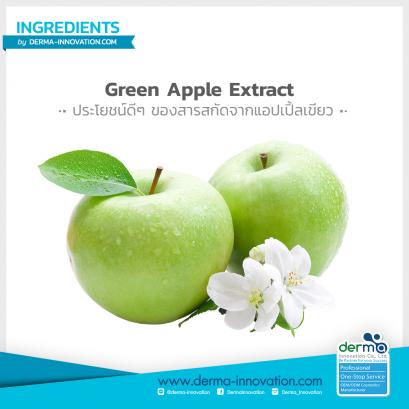Green Apple Extract
