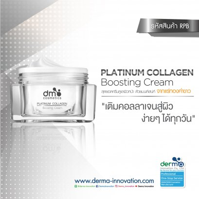Platinum Collagen Boosting Cream