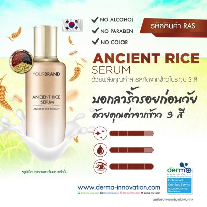 Ancient Rice Serum