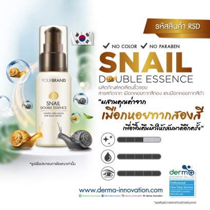 Snail Double Essence