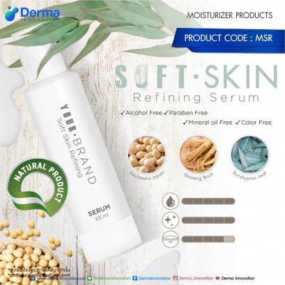 Soft Skin Refining Serum