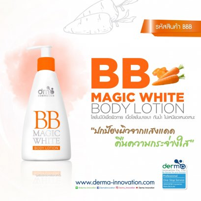 BB Magic White Body Lotion