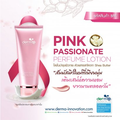 Pink Passionate Perfume Lotion