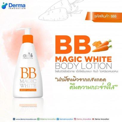 BB Magic White Body Lotion