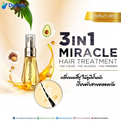 3 in 1 Miracle Hair Treatment