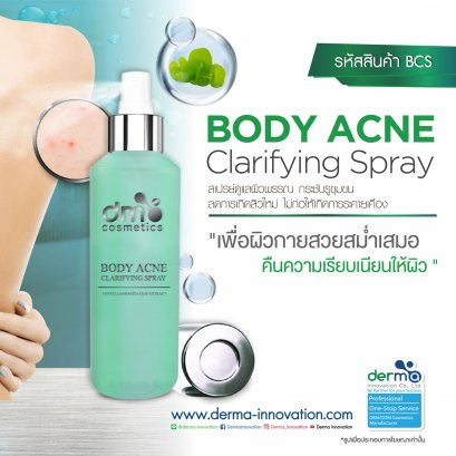 Body Acne Clarifying Spray