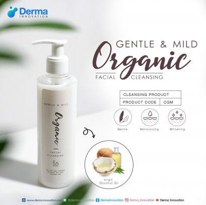 Gentle & Mild Organic Facial Cleansing