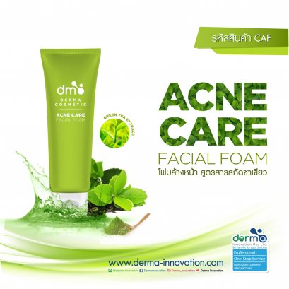 Acne Care Facial Foam