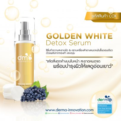 Golden White Detox Serum