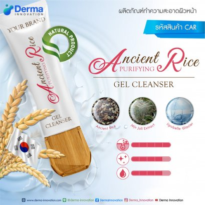 Ancient Rice Purifying Gel Cleanser