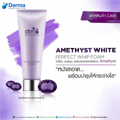 Amethyst White Perfect Whip Foam