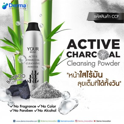 Active Charcoal Cleansing Powder