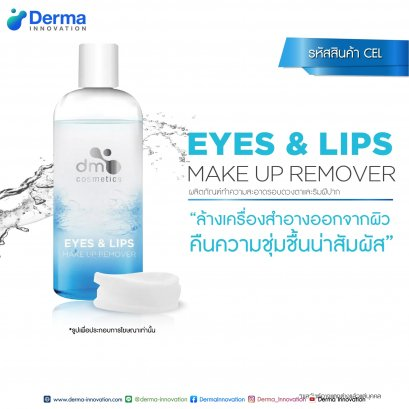 Eyes & Lips Make Up Remover