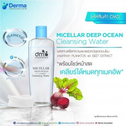Micellar Deep Ocean Cleansing Water