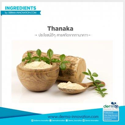 Thanaka Extract