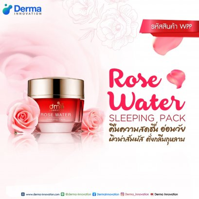 Rose Water Sleeping Pack (WPP)