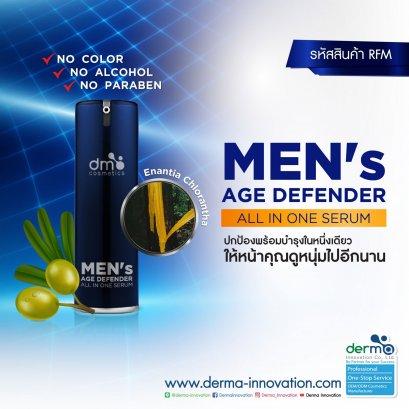 Men's Age Defender All In One Serum เมน เอจ ดีเฟนเดอร์ ออล อิน วัน เซรั่ม