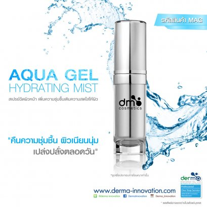 Aqua Gel Hydrating Mist