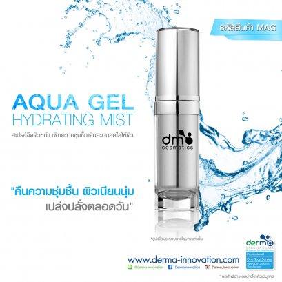Aqua Gel Hydrating Mist