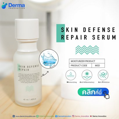 Skin Defense Repair Serum
