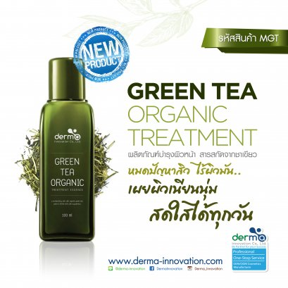 Green Tea Organic Treatment Essence