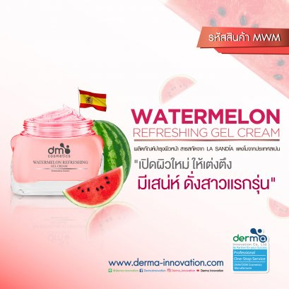 Watermelon Refreshing Gel